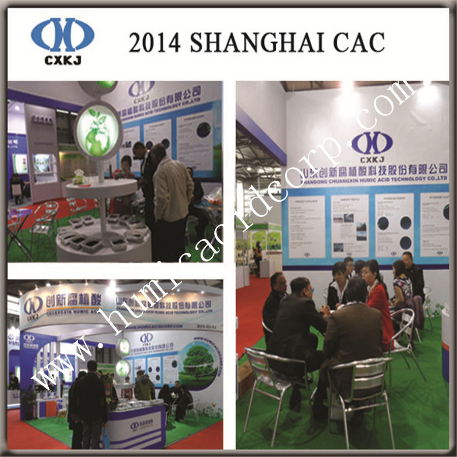 Organic fertilizer exhibition