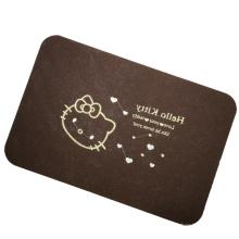 Tapis de porte antidérapant pour revêtements de sol en vinyle imperméable