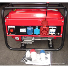 Gasoline Generator for House HH2800-B07