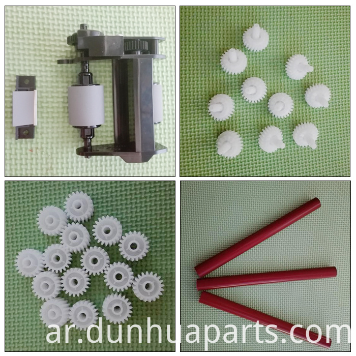 HP 5590 AD Roller Kits