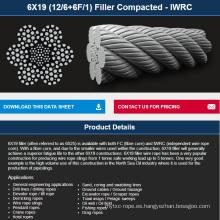 Ascensor / Excavadora / Pesca / Polipasto / grúa / Cable compactado de perforación 6 * 19FKWRC