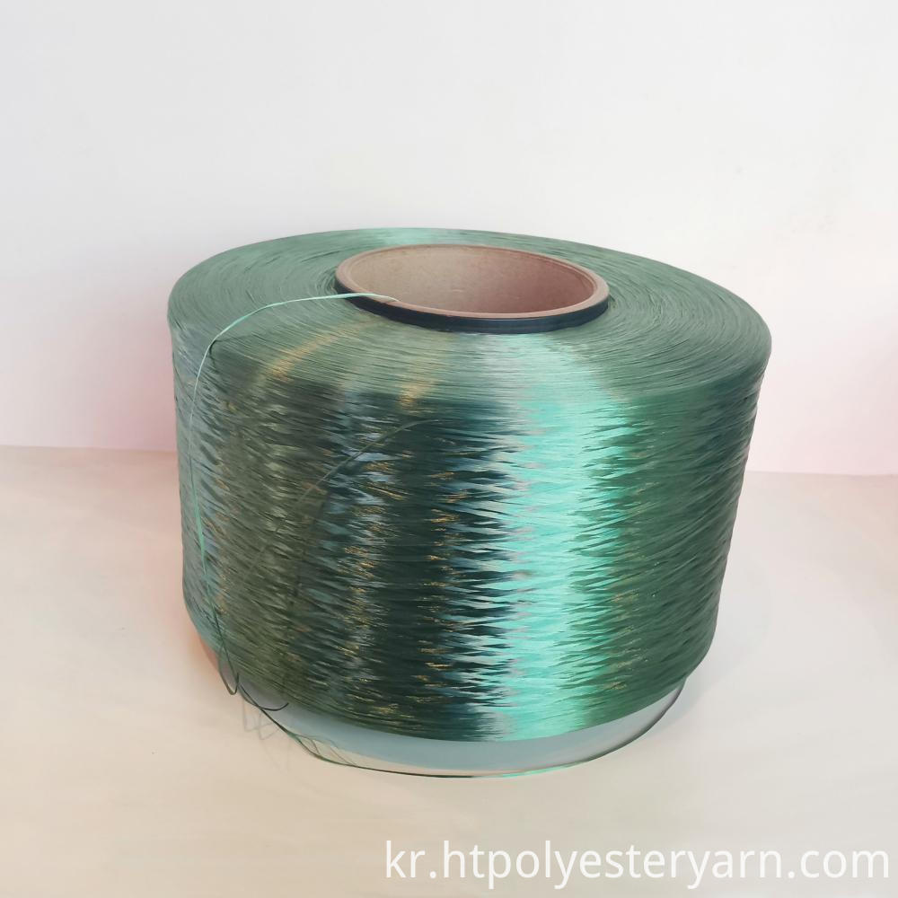 Twisted Polyester Yarn