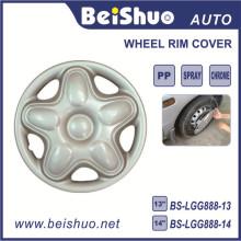 Колпак колпака колеса колеса 14-дюймовый серебристый