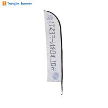 Оптовая нестандартная конструкция swooper флаг слеза баннер