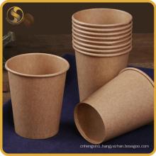 Custom Disposable Paper Cup Printing Logo Kraft Paper Puree Cup