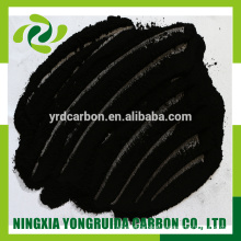 Low ash coconut shell granular activated carbon in water treatment chemicals