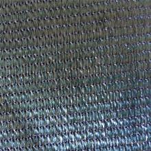 Sun protection fabric shade net