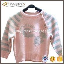 Camisola de caxemira de bebê com conjunto de gêmeos padrão