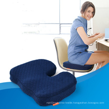 Zippered Cover Coccyx Orthopedic Comfort Memory Foam Car Seat Cushion