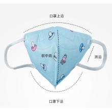 Masque respiratoire jetable pour enfants KN95 3 plis