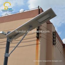 Great design ip66 80w new model solar street light all in one from Yangzhou Jiangsu