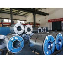 Laminated iron core suppliers