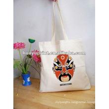 cotton drawstring bag & organic cotton tote bag