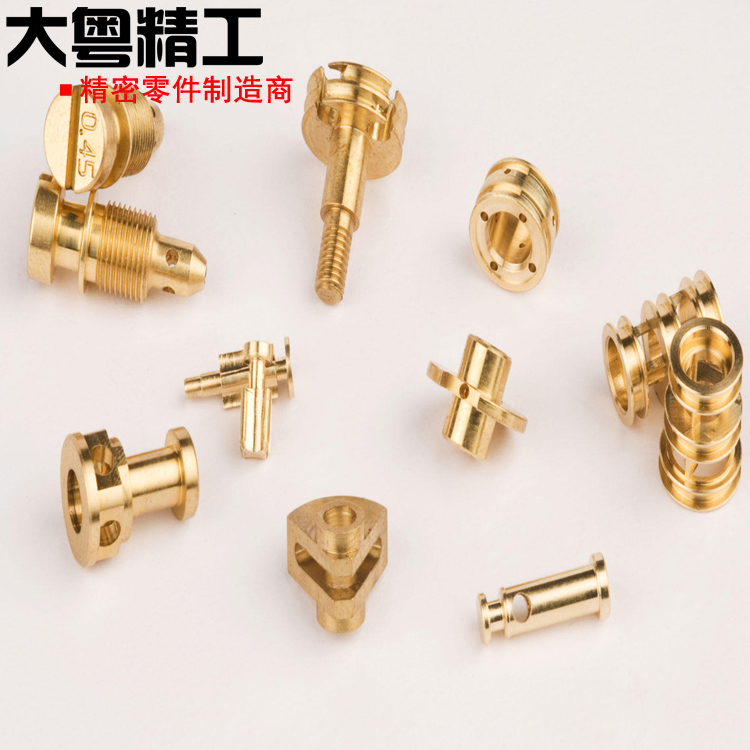 Four Axis Cnc Turning Brass Parts Machining Manufacturer