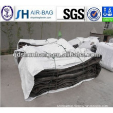 Dia1.5x12m 7 layers ship launcher inflatable air bags