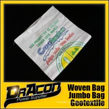 БОПП пластиковая Упаковка мешок Сплетенный PP (Вт-1065)