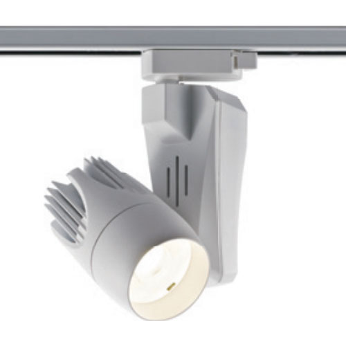 Modern Track Head 30W LED Track Light