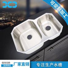 1.2mm double bowl stainless steel 304 sink 9653AL