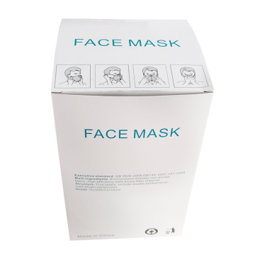 Emballage de masque facial chirurgical