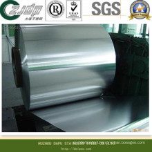 Stainless Steel Circle Round Tube