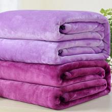 Polyester Wholesaler Flannel Fleece Blanket