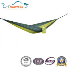 Design for Lazy People Outdoor Hammock