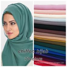 Top sell high quality 71 colors available muslim dubai bubble chiffon hijab wholesale
