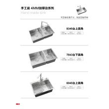Handgefertigte Spüle, Edelstahl Küchenspüle