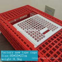 La nouvelle cage de transport de poulet en plastique avec le poids est de 8,3 kg