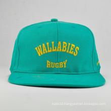 Simple snapback hat/cap for men