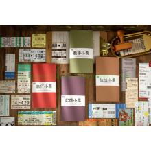 Texture Litmus Paper Material Scrapbook Sticky Notes
