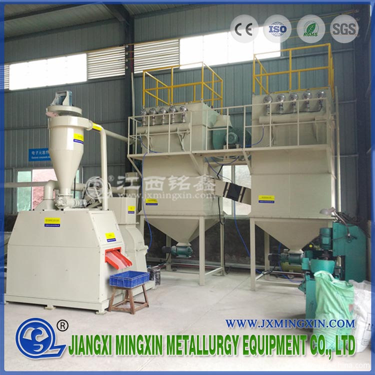 dry type PCB Board recycling machine