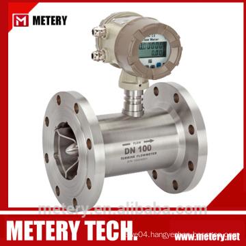 high performance turbine gas flow meter Metery Tech.China