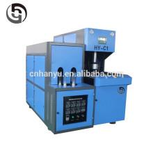 pet jar blowing machine manufacturer/wide mouth bottle moulding machine