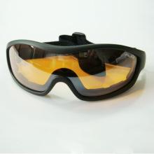 Gute Sport-Sonnenbrille