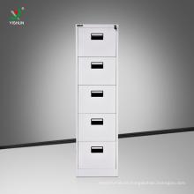 Free sample 4 drawer cabinet file