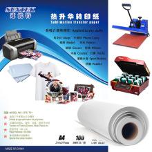 A3 A4 Roll camiseta caneca imprensa sublimação papel de transferência térmica