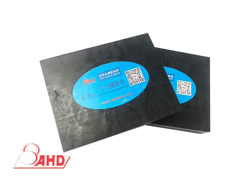 Conductive polyoxymethylene sheet