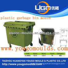 2013 Garbage bin trach can dustbin mould manufacturers