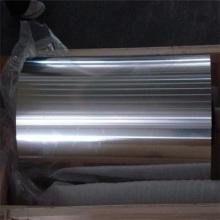 пищевая упаковка алюминиевая фольга с разным размером