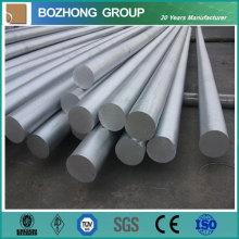 ASTM Standard 7020 Aluminum Alloy Bar/Rod