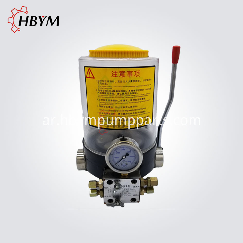 Hydraulic Grease Pump 5