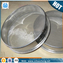 220 micron stainless steel/brass sieve screen mesh sieve in soil lab
