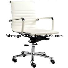 Medium Back White Chaise de bureau pivotante à chaise Eamse (FOH-MF11-B09)