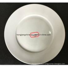 12′ Flat Plate