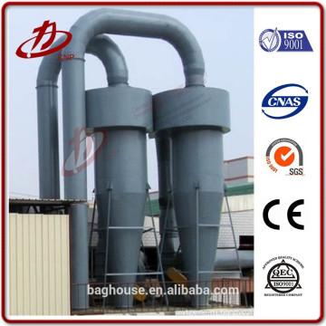 Высококачественный промышленный циклонный пылеуловитель