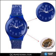 Factory wholesale cheap watch, plastic strap printing child watch