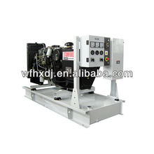 Hot sales lovol 1004tg generator with good price