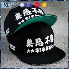 Main product originality snapback hat with earflaps fast shipping