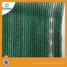 Popular warp knitted round wire hdpe sun shade net for sale